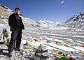 Tibet & Nepal (5162413141).jpg