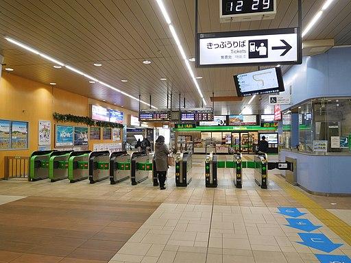 Ticket Gate of JR Tsuchiura station, Jan. 2019