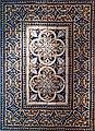 Tiles panel with carpet composition (Lisbon, c. 1664) (28649591437).jpg
