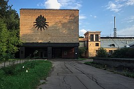 Timiryazev Institute of Plant Physiology - spider building (31264489930).jpg