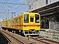Tobu 8000 series 8575 at Higashi-Azuma Station.jpg