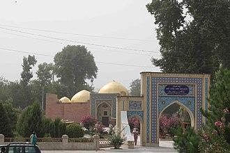 Mir Sayyid Ali Hamadani - Mausoleum of Mir Sayyid Ali Hamadani in Tajikistan