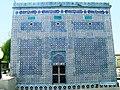 Tomb of Shah Yousuf Gardezi Amazing View.jpg