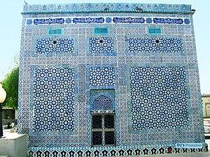 Shah Gardez - Image: Tomb of Shah Yousuf Gardezi Amazing View