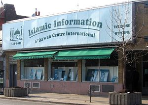Islam in Canada - Toronto Dawah Centre, 2007