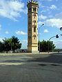 Torre de la Miranda - Cornellà de Llobregat.jpg