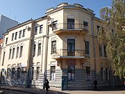 Town's mansion (Michenko street).JPG