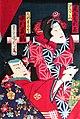 Toyohara Kunichika21.jpg