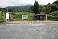Trail of Mt.Futatsuya 01.jpg