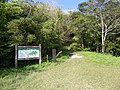 Trailhead of Mount Katsuu 2018 01.JPG