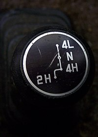 副変速機 - Wikipedia