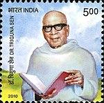 Triguna Sen 2010 stamp of India.jpg