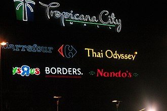 3 Damansara Shopping Mall - Neon signs of Tropicana City mall at night