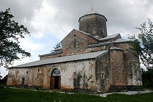 Tsalenjikha Cathedral (rear).jpg