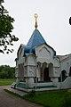 Tsarskoe Selo Alexandrovsky Park (13 of 26).jpg