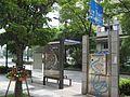 Tsurumi-Chuo 4-Chome - panoramio.jpg
