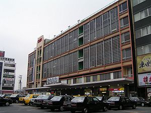 Tsurumi Station - Former station building, November 2005
