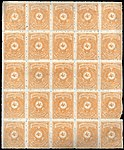 Turkey 1912 court fee revenue Sul551 sheet of 25.jpg