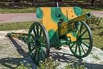 Type 94 75 mm mountain gun model 1934 in the Great Patriotic War Museum 5-jun-2014.jpg