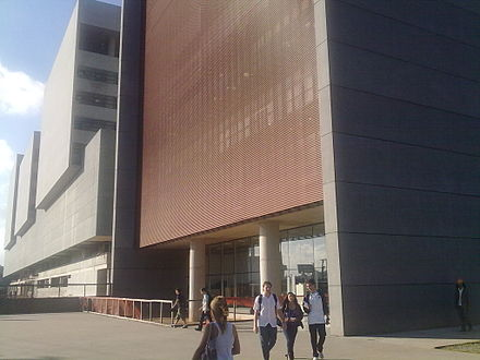 Main entrance of Block B - Universidade Federal do ABC