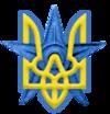 Ukraine Barnstar.png
