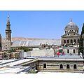 Umayyad mosque.jpg