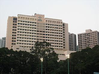 United Christian Hospital - Image: United Christian Hospital