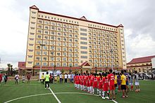 University of Cambodia - rear view from sports complex.jpg