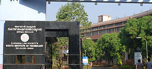 Gogte Institute of Technology - Gogte institute of technology