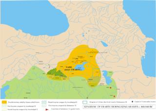 Arame of Urartu King of Urartu