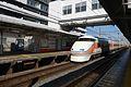 Ushidastation-tokyo--platforms-train-march2-2015.jpg