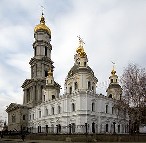 Dormition Cathedral, Kharkiv - Image: Uspensky Cathedral 03
