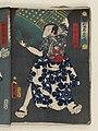 Utagawa Kunisada II - Benkei Daemon.jpg