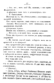 V.M. Doroshevich-Collection of Works. Volume VIII. Stage-37.png