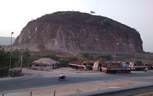 Vaddeswaram - Vaddeswaram Quary