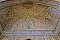 Vakil Mosque9, built 1751-1773, Shiraz - 4-7-2013.jpg