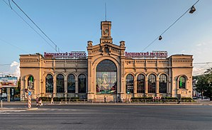 Varshavsky railway station - The facade of the former railway station