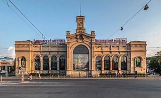 Varshavsky railway station former railway station in Saint Petersburg, Russia