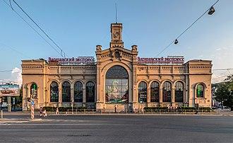 Varshavsky railway station - The facade of the former railway station