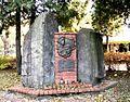 Vasily Bilas and Dmytro Danylyshyn Monument in Truskavets.JPG