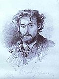 Fyodor Vasilyev