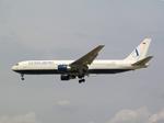 Vietnam Airlines Boeing 767-300ER VN-A769 KUL 2003-12-15.png