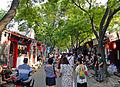 View down Nanluoguxiang 2011.jpg
