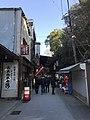 View near Oharaimachi-dori Street.jpg