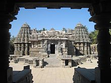 View of Chennakesava temple at Somanathpura, from the porch entrance.jpg