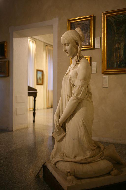Палаццо Морандо
