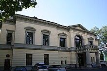 挪威科学与文学院