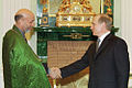 Vladimir Putin 12 March 2002-1.jpg