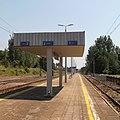 Wąchock-train-station-170801-04.jpg