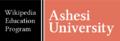 WEP-Block-Ashesi-University-(Ghana).png